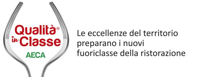 logo_aeca_fuoriclasse